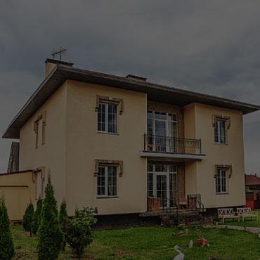 Дом престарелых московская область отзывы заявление о переводе в другой дом престарелых